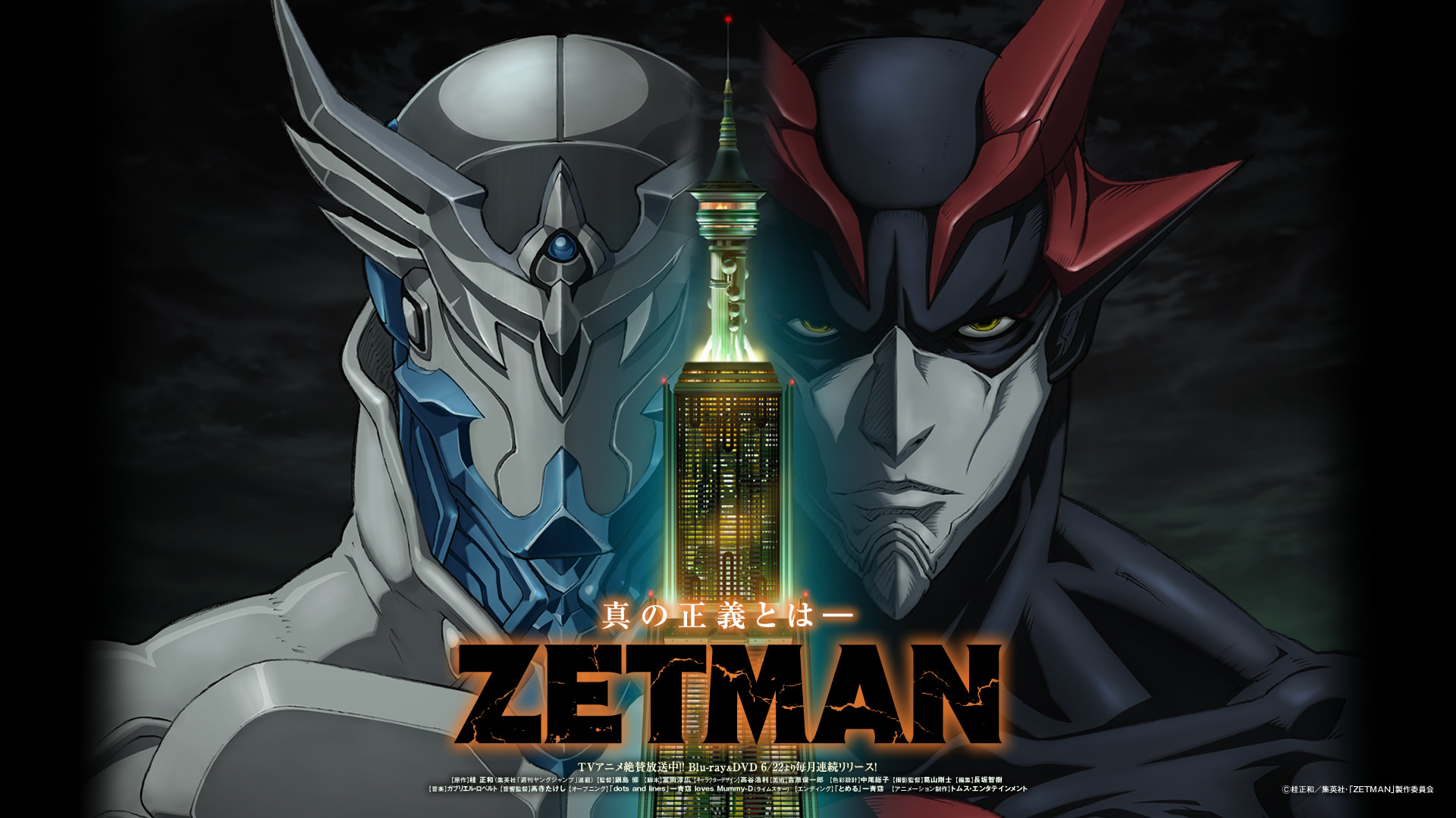 TVアニメ『ZETMAN』 DOWNLOAD -...